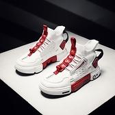 男童鞋2021春季新款女童中大童街舞鞋兒童韓版潮鞋校園小白鞋