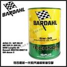 【愛車族】百達Bardahl TECHNOS C60 5W-30 MPLUS 機油1L msaps