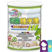 鍵淮 糙米精(500g)