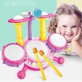 寶寶架子鼓兒童初學者敲打樂器音樂玩具【英賽德3C數碼館】