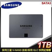【南紡購物中心】Samsung 三星 870 QVO 1TB 2.5吋 SATA SSD固態硬碟