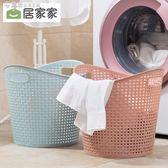 居家家 塑料臟衣籃衛生間洗衣籃 浴室衣物收納籃臟衣服玩具收納筐YXS 「繽紛創意家居」