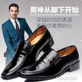 春秋季男士皮鞋男時尚皮鞋日常套腳軟底軟皮商務正裝中年爸爸鞋子-Ifashion