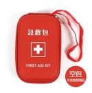 熊孩子-戶外家庭迷你便攜小型急救包套裝 家用車載旅行包應急救包(主圖款1)