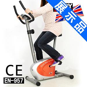 (展示品)彈頭磁控健身車.室內腳踏車[安規認證]運動健身器材推薦哪裡買【BODY SCULPTURE】