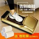 新款鞋套機家用全自動一次性鞋套智能鞋模機...