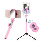 店長推薦 自拍桿通用拍照神器手機蘋果7華為6Plus專用6s自牌加長棒vivo