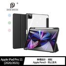 【愛瘋潮】DUX DUCIS Apple iPad Pro 11 (2020/2021) TOBY 筆槽皮套 有休眠喚醒