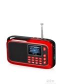 念佛機不見不散H1新款老年人收音機老人小型戲曲音樂播放器便攜式 易家樂