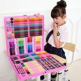兒童水彩筆套裝小學生畫畫筆幼兒園彩色蠟筆女孩繪畫套裝安全無毒【交換禮物】