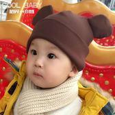 男女小寶寶0-3-6-12個月春秋冬季嬰兒童帽子純棉1-2歲新生兒胎帽 萬聖節服飾九折