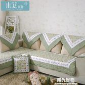 沙發墊全棉防滑布藝簡約現代坐墊絎縫田園四季通用沙發巾套罩 陽光好物