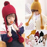 兒童毛線帽新款秋冬護耳保暖帽子 男女寶寶大球針織帽 潮套頭 蘿莉小腳ㄚ