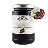 黑醋栗果醬 350g/罐