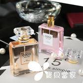 女士香水持久淡香香水自然清新花果香調生日學生禮物