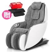 【限量新色】Mini 玩美椅 Pro 按摩沙發按摩椅 TC-296(皮革五年保固)~贈【日本BRUNO】多功能電烤盤組