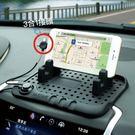 3合1接頭多功能車用手機充電防滑墊(iphone+micro usb+type C)
