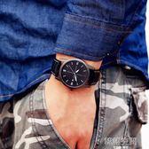 潮流手錶男仕學生韓版簡約時尚防水復古運動帶男錶石英手錶 韓語空間
