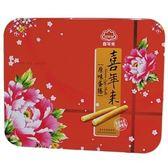 喜年來 原味蛋捲新大方禮盒(鐵盒) 384g