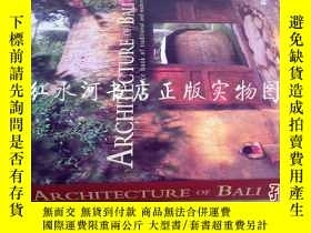 二手書博民逛書店英文原版architecture罕見of bali:a sour