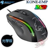 [ PC PARTY ]  德國冰豹 ROCCAT Kone EMP  光學滑鼠