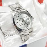 valentino coupeau 范倫鐵諾 現貨 極簡時刻不銹鋼手錶 中性錶 男錶 女錶 防水 V12168T銀大【時間玩家】