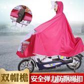 雨衣 億泉電動車雨衣頭盔雙帽檐電瓶摩托小自行車面罩雨披男女成人加大 原野部落