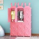 兒童簡易衣櫃小孩寶寶卡通收納櫃布鋼管加粗加厚嬰兒櫥經濟型法玫  ATF  極有家