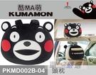 車之嚴選 cars_go 汽車用品【PKMD002B-04】日本熊本熊系列 大頭造型 座椅舒適頭枕 護頸枕(附置物袋)
