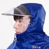 雨衣騎安雨衣自行車加厚牛津布透明大帽檐電瓶車男女單人騎行雨衣雨披 數碼人生
