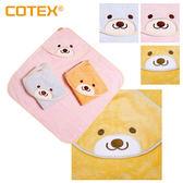 COTEX-貝爾熊浴包巾 / 3色
