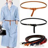 頭層牛皮女士細腰帶圓環簡約百搭韓國裝飾配洋裝子打結皮帶 韓語空間