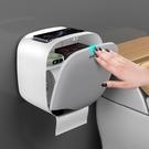 紙巾盒 衛生紙盒衛生間紙巾廁紙置物架廁所家用免打孔創意防水抽紙捲紙筒 俏俏家居