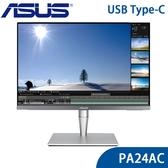 【免運費】ASUS 華碩 PA24AC 24型 HDR IPS 專業電腦 16:10 薄邊框 可旋轉 內建喇叭 USB Type-C 三年保固