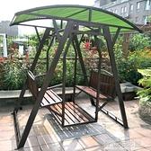 戶外秋千防腐木碳化木成人花園吊椅室內室外庭院休閒四人動力搖椅AQ 有緣生活館