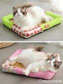 狗狗涼席墊狗窩夏季貓咪降溫狗床寵物沙發睡墊子冰墊  圖拉斯3C百貨