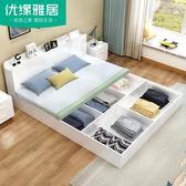 簡約床 現代簡約板式床1.2米1.5米1.8米雙人床榻榻米床高箱儲物床收納床 【全館9折】