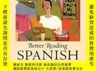 二手書博民逛書店Better罕見Reading SpanishY256260 Jean Yates Mcgraw-hill