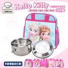 Hello Kitty不鏽鋼隔熱便當盒+兒童碗+兒童匙+便當袋國小餐具四件組-大廚師百貨