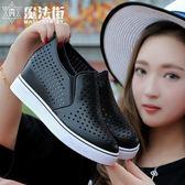 夏款鏤空女鞋休閒單鞋小白鞋內增高透氣樂福鞋百搭 魔法街