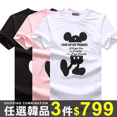 任選3件799情侶卡通老鼠字母標語剪影圓領短袖T恤上衣男裝【01B7634】