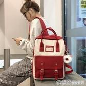 雙肩包雙肩包雙肩年新款15.6寸英寸大容量書包女可裝電腦包14的大學生背包