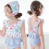 兒童泳裝 兒童泳衣女孩分體寶寶泳衣女童小孩 綠光森林