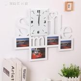 鐘錶掛鐘客廳裝飾臥室餐廳木質相框時鐘藝術個性掛錶靜音 YJT 【創時代3c館】