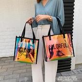 果凍包 時尚透明女版百手提搭大包潮容量鐳射PVC果凍包韓新款包包側背包 新品