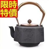 日本鐵壺-品茗送禮泡茶鑄鐵茶壺1款61i35【時尚巴黎】