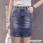 牛仔短裙女春夏新款開叉中腰百搭彈力修身顯瘦包臀半身裙時尚 時尚芭莎