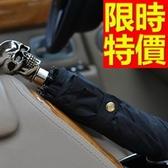 雨傘-防紫外線流行嚴選抗UV男女遮陽傘5款57z46【時尚巴黎】
