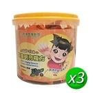 【長庚生技】兒童明亮複方QQ軟糖 x3桶(100粒/桶)