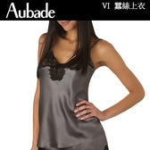 Aubade-Crepuscule 蠶絲S-L細帶短上衣VI38